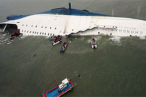 Korea Coast Guard/Yonhap/Reuters