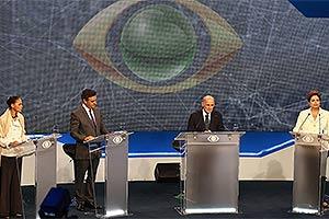 Jorge Araújo/Folhapress