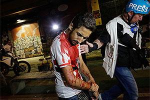 Nelson Antoine/ Frame/ Estadão Conteúdo