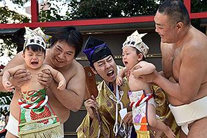 Yoshikazu Tsuno/AFP