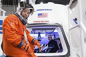 NASA/AP