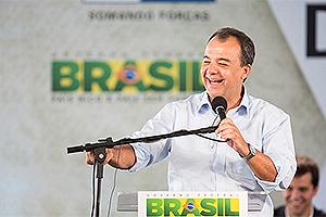Daniel Marenco/Folhapress