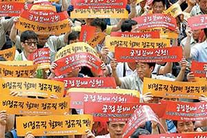 Seong Joon Cho/Bloomberg